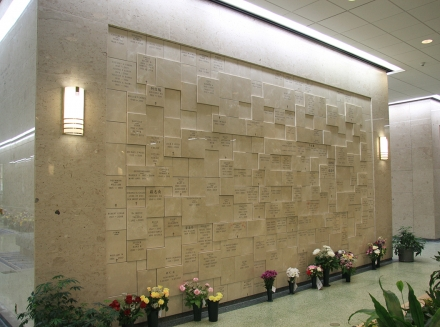 photo of Marble Front Niche Wall